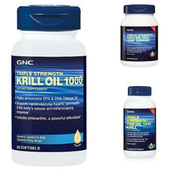 GNC磷虾油