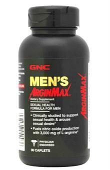 GNC精氨酸男性配方