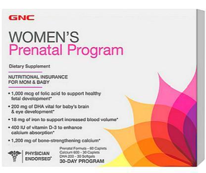 GNC孕期综合包