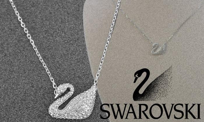 Swarovski施华洛世奇经典小天鹅产品