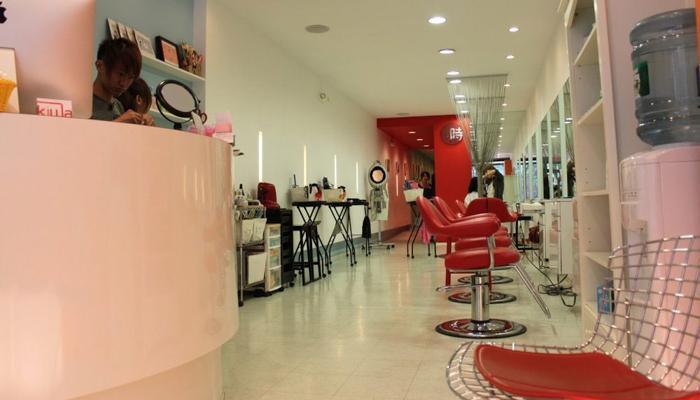 Kiwa Salon
