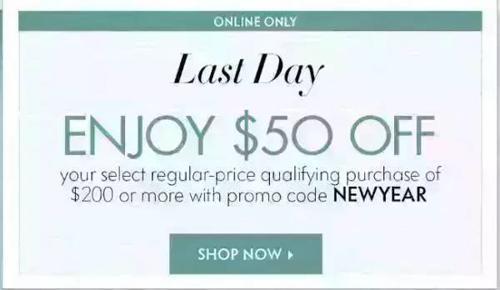 Neiman Marcus的优惠码