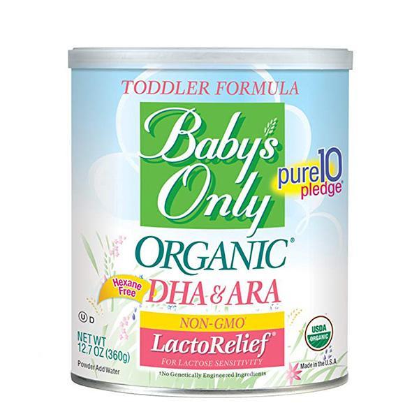 贝欧莱有机低乳糖奶粉